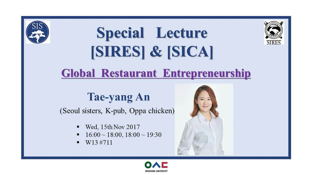 Special Lecture - SIRES & SICA on Global Restaurant Entrepreneurship