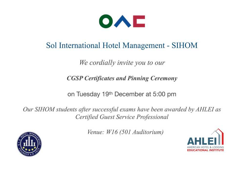 CGSP certificate(AHLEI) Award ceremony - SIHOM Dept.