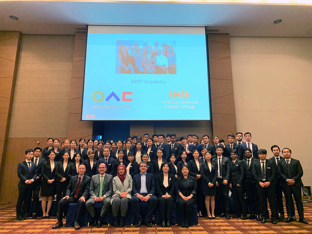 Collaboration with IHG Academy and InterContinental Alpensia Pyeongchang Resort