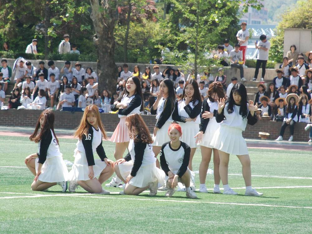 2016 Woosong University Sports Day